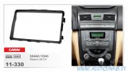 Carav 11-330 (2-DIN SSANG YONG Rexton2013+)