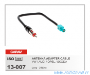 Carav 13-007 (VW/AUDI/OPEL/SKODA Long)