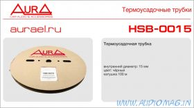 AURA HSB-0015 (Черная) 15мм.