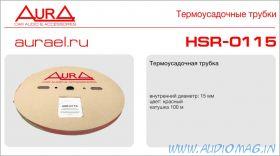 AURA HSR-0115 (Красная) 15мм.