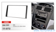 Carav 11-072 (2 din KIA Cerato 2004-2008, Optima,Magentis 2005-2010)