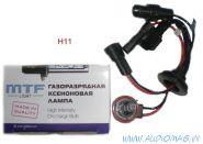 MTF Лампа H11 6000k