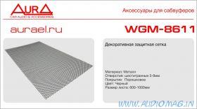 AURA WGM-8611 (600х1000мм)
